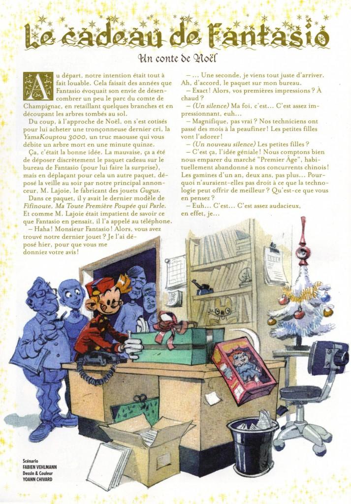 Le Cadeau de Fantasio p. 1 (ill. Dupuis, Yoann, Vehlmann)