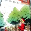 Festival de Spirou 2014 (ill. Sasa Tseng; (c) the artist; Spirou (c) Dupuis; image from deviantart.com)